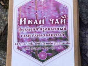 Иван-Чай черный гранулированный 30гр