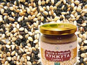 Паста (урбеч) из сырых семечек кунжута, 200г