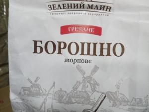 """""""Зелений Млин"""" Мука гречневая 0,5 кг"""