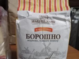 Мука кукурузная  тонкого помола, 1 кг