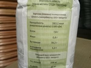 Мука кукурузная, крупчатка, 1 кг