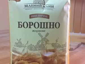 """""""Зелений Млин"""" Мука пшеничная тонкого помола 2 кг"""