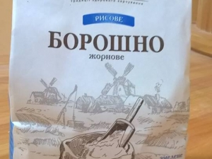 """""""Зелений Млин"""" Мука рисовая 0,5 кг"""